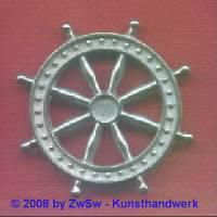 Ruderrad,  4,2 cm, 1 Stück